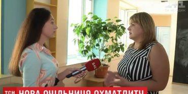 Ірина Садов'як – очільниця ОХМАТДИТУ: перше інтерв'ю. ВІДЕО