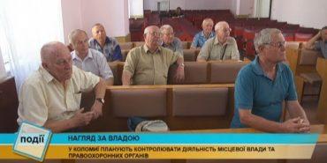 Активісти планують контролювати у Коломиї діяльність місцевої влади та правоохоронців
