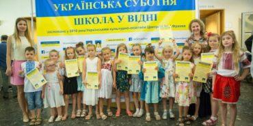 Українській школі в Австрії потрібні вчителі та заступник директора
