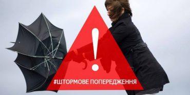 Мешканців Прикарпаття попереджають про грози і град