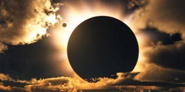 Онлайн-трансляція повного сонячного затемнення