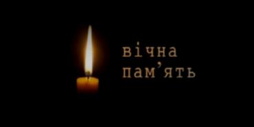 На Франківщині раптово помер молодий учасник АТО