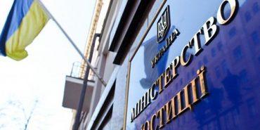 Україна відкрила базу даних з інформацією про власників компаній
