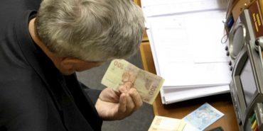 Українські депутати обігнали європейських за рівнем зарплати