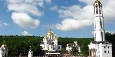 Вірних Коломийсько-Чернівецької єпархії запрошують на прощу до Зарваниці