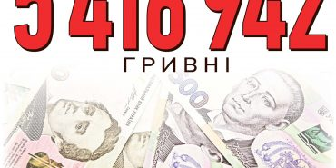 5,4 мільйони витратили з бюджету за вісім місяців на зарплати працівників Коломийської міськради