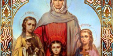 Сьогодні християнське свято Віри Надії Любові та матері їх Софії