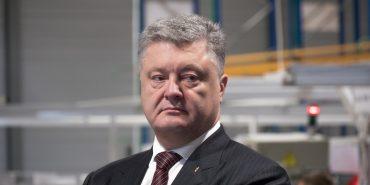 """Порошенко відкрив завод """"Леоні"""" у Коломиї"""