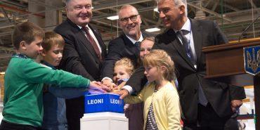 У Коломиї відкрили німецький завод Leoni, який є найбільшою інвестицією за 25 років. ФОТОРЕПОРТАЖ