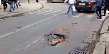 У середмісті Франківська провалився асфальт. ФОТОФАКТ