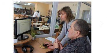 На Прикарпатті пенсіонерів за два дні навчили користуватися інтернетом