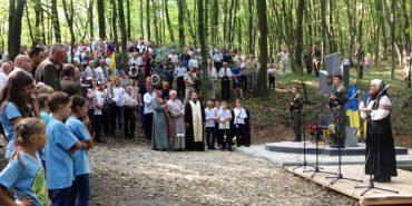 На Прикарпатті відкрили реконструйовану криївку ОУН-УПА