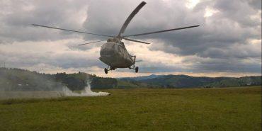 В Карпатах проходять збори пілотів військових гелікоптерів нацгвардії. ФОТО