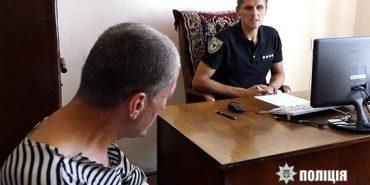 На Прикарпатті засудили до двох років тюрми псевдомінера