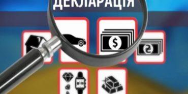 """В одній із місцевих рад Коломийщини семеро депутатів """"забули"""" подати е-декларації"""