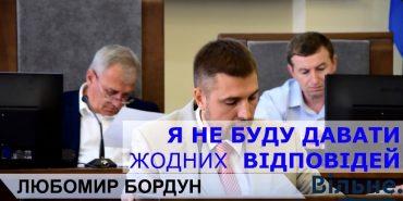 """Федчук до начальника освіти в Коломиї: """"Ваша мама працює в освіті?"""" ВІДЕО"""
