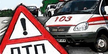 На Прикарпатті чергова ДТП: загинув пішохід, який раптово вибіг на дорогу