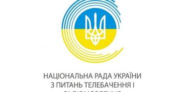Прикарпаття посіло третє місце за обсягом українських пісень в радіоефірі. ІНФОГРАФІКА