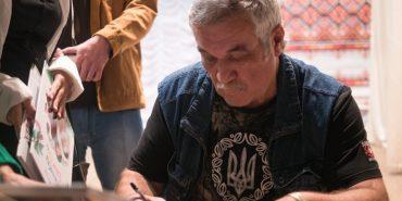 Василь Шкляр репрезентував у Коломиї новий роман. ФОТОРЕПОРТАЖ