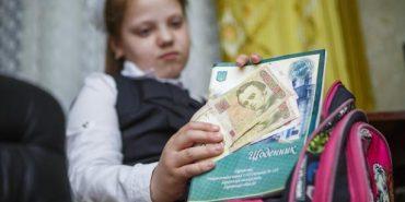 На Західній Україні з батьків заборонили збирати гроші на школу