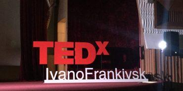 Конференція TEDx: у Франківську говорять про інтелект, що здатен змінити світ