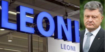 """Сьогодні у Коломиї Порошенко відкриє завод """"Леоні"""""""