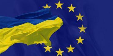 З 1 вересня починають діяти понад сто нових положень Асоціації Україна-ЄС