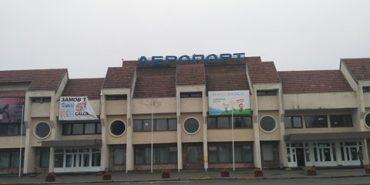 Під час зливи прорвало дах аеропорту у Франківську – іноземці шоковані. ФОТО