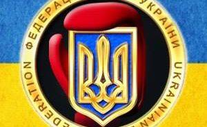 Ярослав Михалушко з Коломиї став чемпіоном Європи з боксу