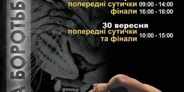 У Коломиї відбудеться Всеукраїнський турнір з вільної боротьби пам'яті Олекси Довбуша