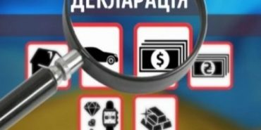 На Прикарпатті судили двох посадовців, які не вказали у деклараціях про придбані автомобілі