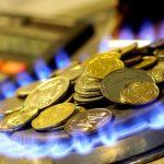 газ гроші
