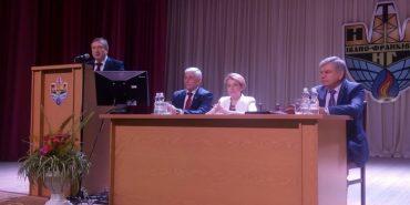 Лілія Гриневич на Прикарпатті розповіла про реформи в освіті
