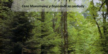У Коломиї репрезентують книжку Карп'яків. АНОНС
