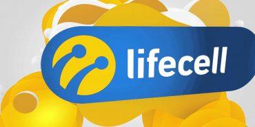 Мобільний оператор Lifecell сплатить 19,5 млн грн штрафу  за неправдиві тарифи