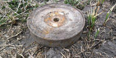 У середмісті Коломиї знайшли протитанкову міну