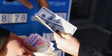 На Франківщині пограбували пункт обміну валют