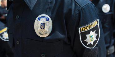 Поліція Прикарпаття проводить набір на вакантні посади
