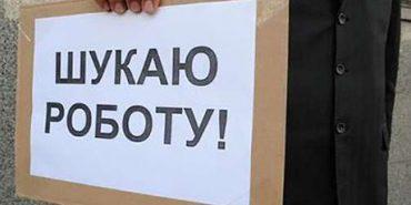У Коломиї доступна електронна черга реєстрації безробітних
