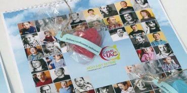 У Коломиї видали календар з фотографіями дітей з особливими потребами. ВІДЕО