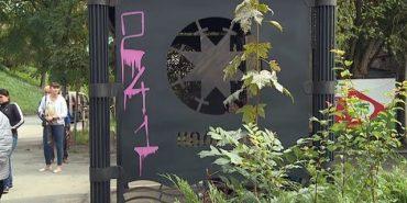 У Коломиї вандали понищили смітники на міському озері. ВІДЕО+ФОТО