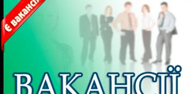 На Коломийщині оголосили конкурс на посаду директора школи