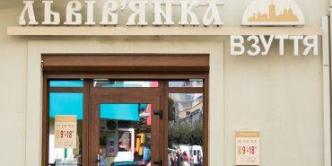 Як у Коломиї підприємці змінюють вивіски під нові правила. ФОТО