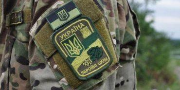 Міноборони просить не фотографувати Всеукраїнські військові навчання