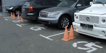 Прикарпатців попереджають про збільшення штрафів за паркування на місцях для інвалідів