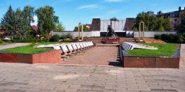 У Коломиї пройдуть громадські слухання щодо реконструкції площі Скорботи
