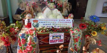 На Прикарпатті пройшов фестиваль капусти. ФОТО