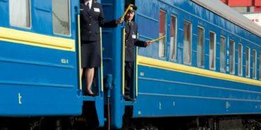 """В нічних потягах """"Укрзалізниці"""" тепер годуватимуть"""
