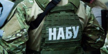 Національне антикорупційне бюро провело обшуки в першого заступника прокурора Франківщини