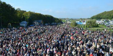 Тисячі вірних взяли участь у прощі до Погоні на Прикарпатті. ФОТО
